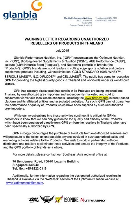 fitwhey เวย์ปลอม Glanbia discredit letter